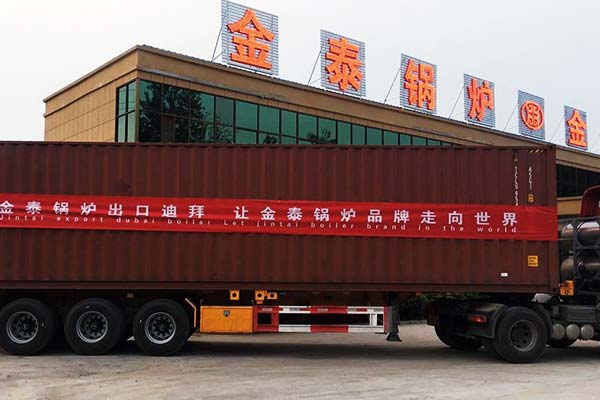 Henan Kingthai Boiler Manufacturing Co., Ltd